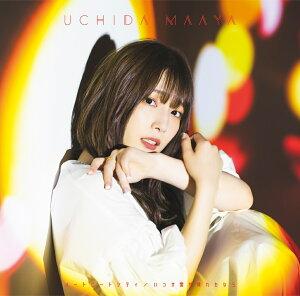 ハートビートシティ/いつか雲が晴れたなら (Double A-side) (初回限定盤 CD+DVD)