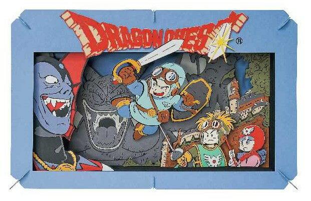 ドラゴンクエスト EP4656(PT-L27) ドラゴンクエスト 〜DQ2〜 ペーパーシアター