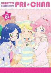 キラッとプリ☆チャン シーズン2 Blu-ray BOX vol.01
