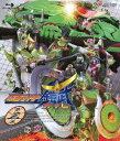 仮面ライダー鎧武/ガイム 第三巻【Blu-ray】 [ 佐野岳 ]