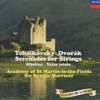 チャイコフスキー/ドヴォルザーク:弦楽セレナード/シベリウス:悲しきワルツ [ ネヴィル・マリナー ]