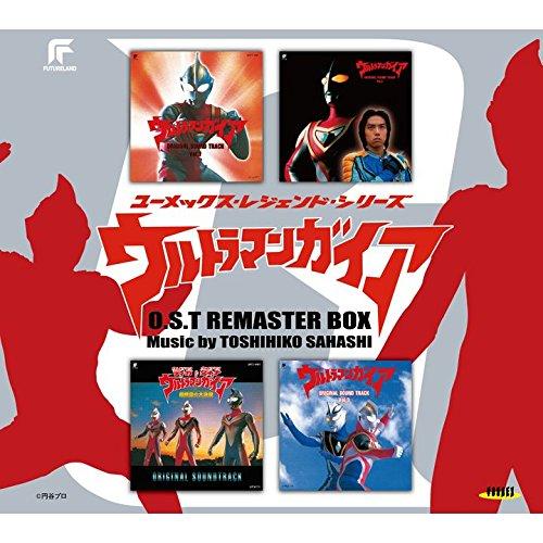ウルトラマンガイア O.S.T リマスターBOX画像