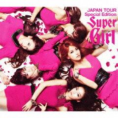 スーパーガール JAPAN TOUR Special Edition