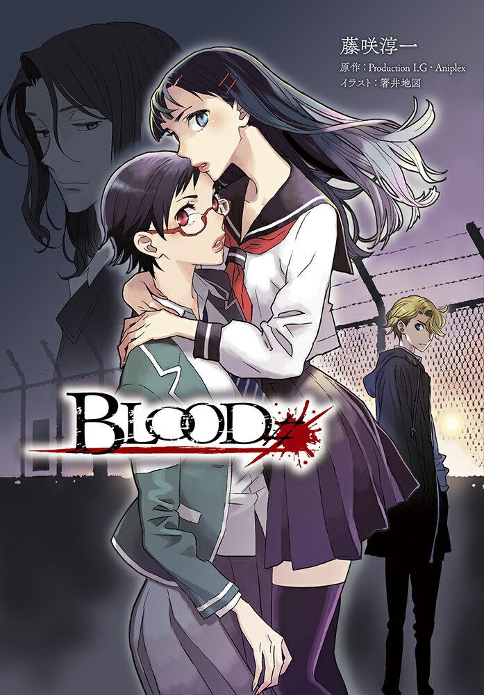 BLOOD#画像
