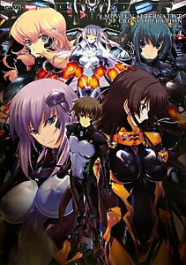 【送料無料】MUV-LUV ALTERNATIVE TSF CROSS OPERATION『(vol.4)