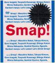 Smap! Tour! 2002! [ SMAP ]