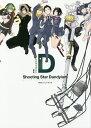 ヤスダスズヒト画集 Shooting Star Dandyism Side:デュラララ!! [ ヤスダ スズヒト ]