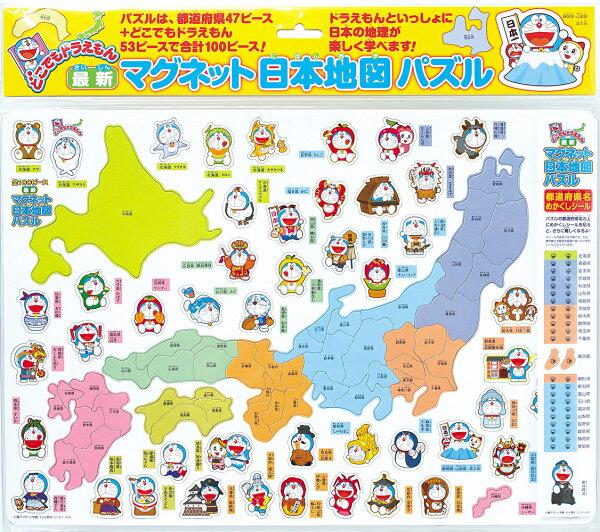 どこでもドラえもん最新マグネット日本地図パズル 藤子・F・不二雄