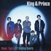 Magic Touch / Beating Hearts (初回限定盤A CD+DVD)