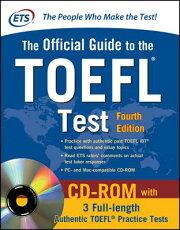 【19位】OFFICIAL GUIDE TO THE TOEFL TEST 4/E(P)