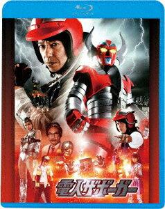 電人ザボーガー【Blu-ray】画像