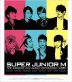 【輸入盤】 Super Junior-M 2nd Mini Album - 太完美 (CD+DVD) (リパッケージ) (韓国版)