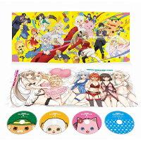 甘城ブリリアントパーク Blu-ray BOX(初回生産限定版)【Blu-ray】