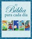 楽天ブックスで買える「Mi Biblia Para Cada Dia = Candle Day by Day Bible SPA-MI BIBLIA PARA CADA DIA [ Juliet David ]」の画像です。価格は3,731円になります。