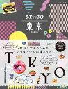 aruco 東京 (