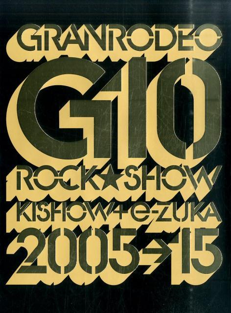 GRANRODEO G10 ROCK★SHOW画像