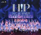 Hello! Project 2017 SUMMER 〜HELLO! MEETING・HELLO! GATHERING〜【Blu-ray】 [ Hello! Project ]