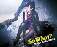 So What? (初回限定盤 CD+Blu-ray)