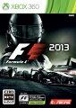 F1 2013 Xbox360版の画像