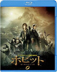 ホビット 竜に奪われた王国【Blu-ray】画像