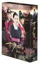 オクニョ 運命の女(ひと)DVD-BOX III [ チン・セヨン ]