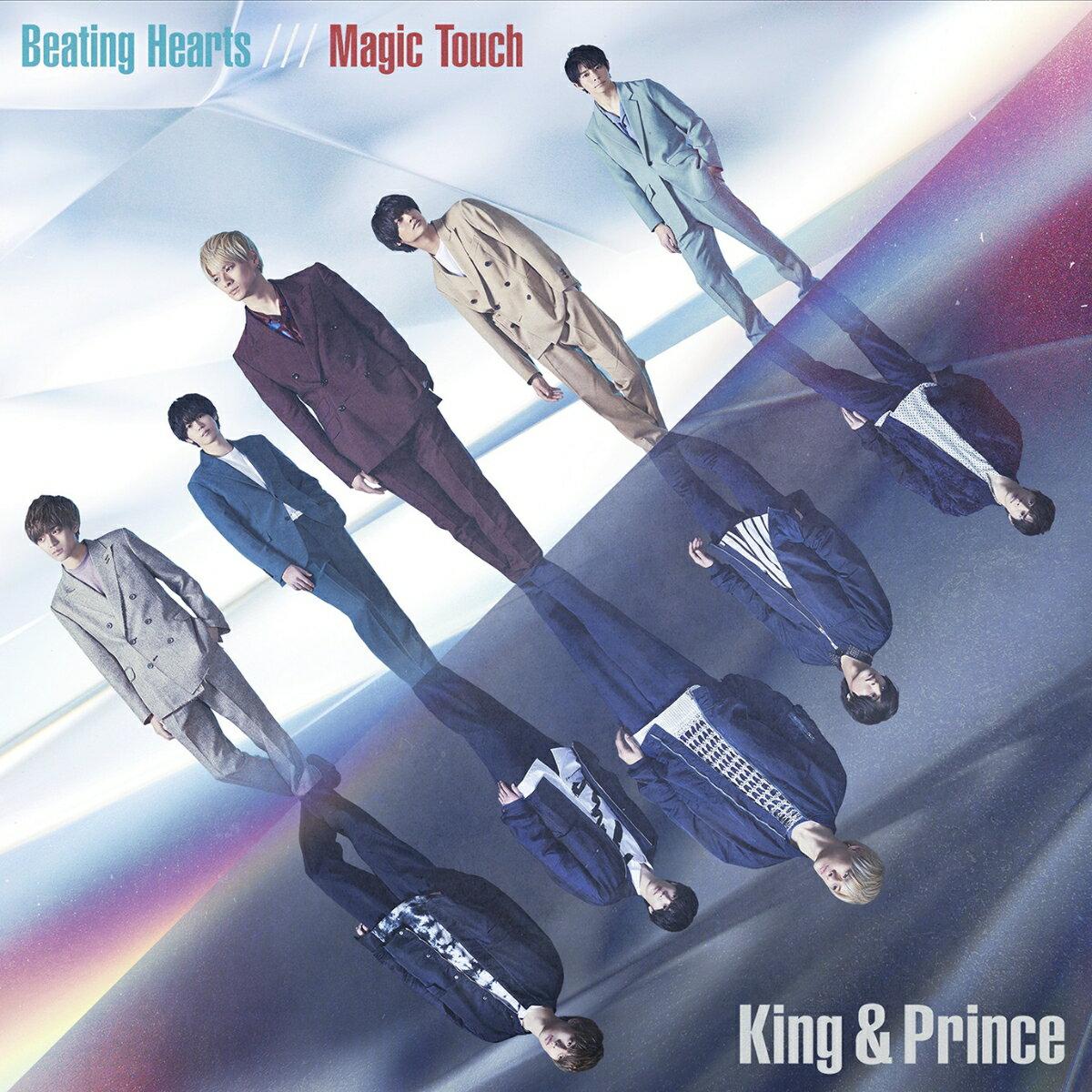 邦楽, ロック・ポップス Beating Hearts Magic Touch (B CDDVD) King Prince