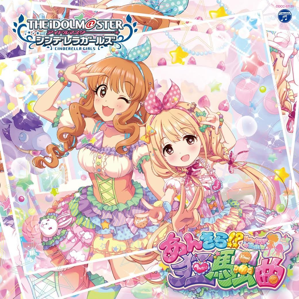 ゲームミュージック, その他 THE IDOLMSTER CINDERELLA GIRLS STARLIGHT MASTER 11 !? ()