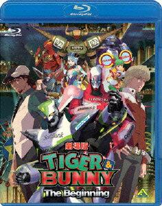 【送料無料】劇場版 TIGER & BUNNY -The Beginning- 【通常版】【Blu-ray】 [ 平田広明 ]