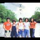 カラオケで人気の夏うた 「Whiteberry」の「夏祭り」を収録したCDのジャケット写真。