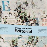Editorial (CD+Blu-ray)