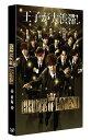 ドラマ「PRINCE OF LEGEND」前編 Blu-ray【Blu-ray】 [ 片寄涼太 ]