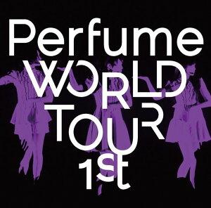 【送料無料】【GWポイント10倍】Perfume WORLD TOUR 1st【初回プレス】 [ Perfume ]