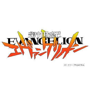 新世紀エヴァンゲリオン Blu-ray STANDARD EDITION Vol.4【Blu-ray】 [ 緒方恵美 ]