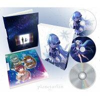 planetarian~星の人~超豪華版【Blu-ray】