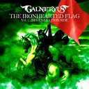 THE IRONHEARTED FLAG Vol.1: REGENERATION SIDE(完全生産限定盤 CD+DVD) [ GALNERYUS ]