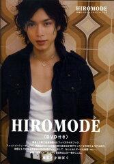 Hiromode [ 水嶋ヒロ ]