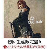 【楽天ブックス限定先着特典】【楽天ブックス限定 オリジナル配送BOX】LEO-NiNE (初回生産限定盤A CD+Blu-ray)(カラビナ)