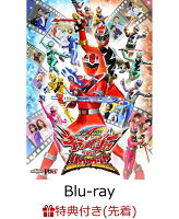 【先着特典】魔進戦隊キラメイジャーVSリュウソウジャー スペシャル版【Blu-ray】(楽天ブックス特典:A5クリアカード2枚セット)