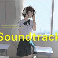 【先着特典】センコロール オリジナルサウンドトラック (ポスター付き)