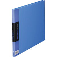キングジム クリアーファイル カラーベース A4 E型 青 130C