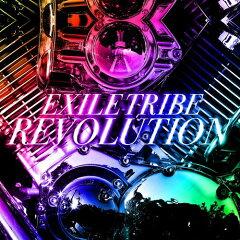 【楽天ブックスならいつでも送料無料】EXILE TRIBE REVOLUTION (CD+DVD) [ EXILE TRIBE ]