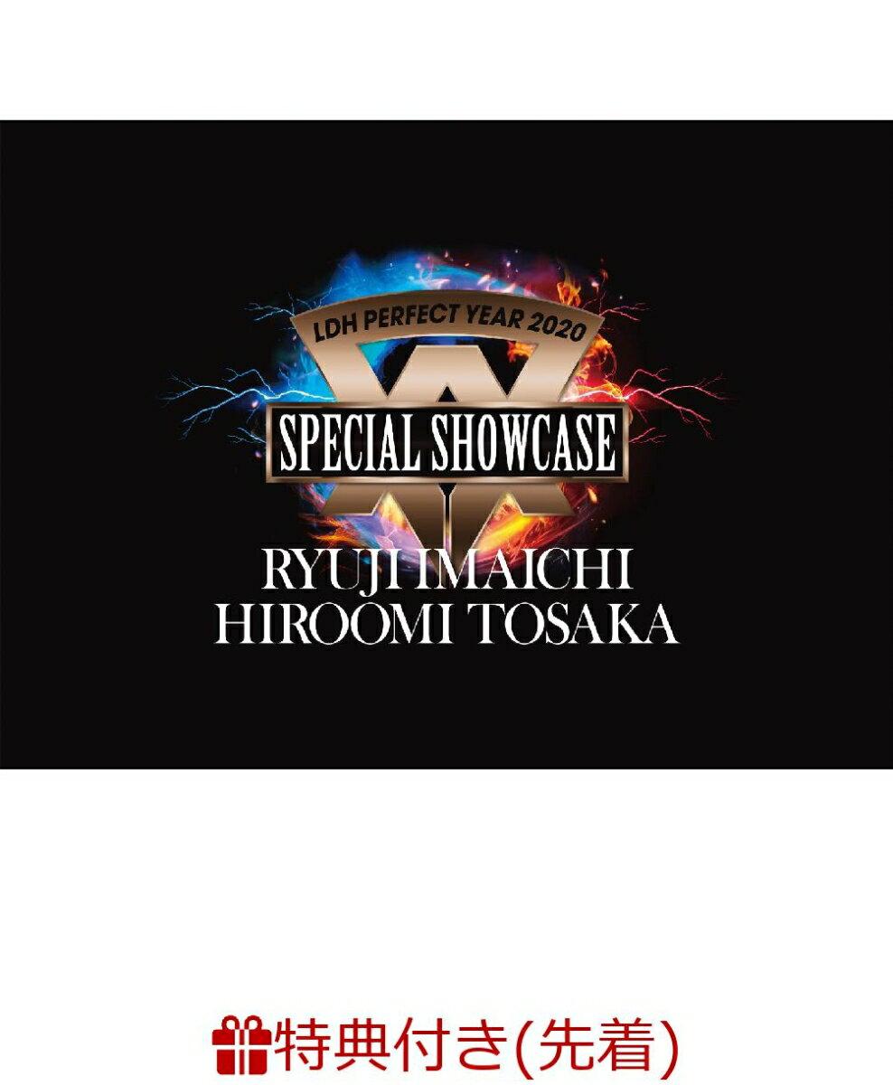 【先着特典】LDH PERFECT YEAR 2020 SPECIAL SHOWCASE RYUJI IMAICHI / HIROOMI TOSAKA(オリジナルクリアファイル)画像