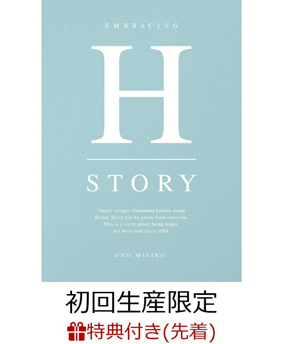 【先着特典】UNO MISAKO LIVE TOUR 2019 -Honey Story- 初回生産限定(オリジナルチケットホルダー)