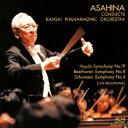 関西フィル・ライヴシリーズ1::シューマン:交響曲 第4番 ベートーヴェン:交響