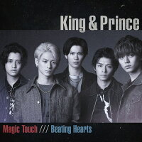 Magic Touch / Beating Hearts (通常盤)