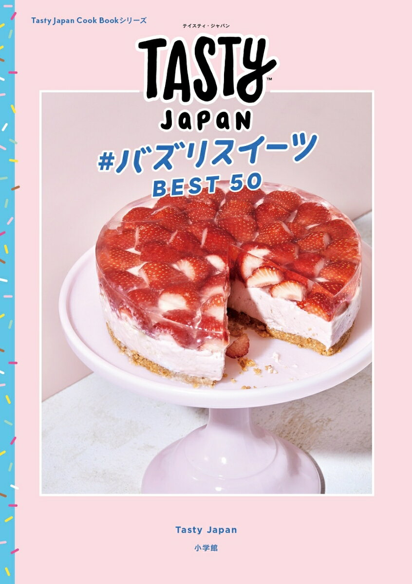 Tasty Japan #バズりスイーツ