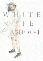 WHITE NOTE PAD 1
