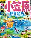 るるぶ小笠原伊豆諸島 (るるぶ情報版) - 楽天ブックス