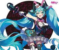 初音ミク「マジカルミライ 2019」OFFICIAL ALBUM (CD+DVD)