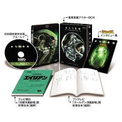 エイリアン<日本語吹替完全版>コレクターズ・ブルーレイBOX【初回生産限定】【Blu-ray】…
